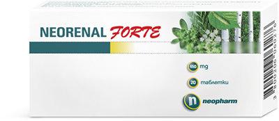Неоренал (Neorenal) Форте таблетки 650мг x20